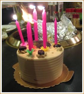 yvonne's birthday cake