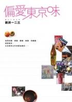 2007061301.jpg
