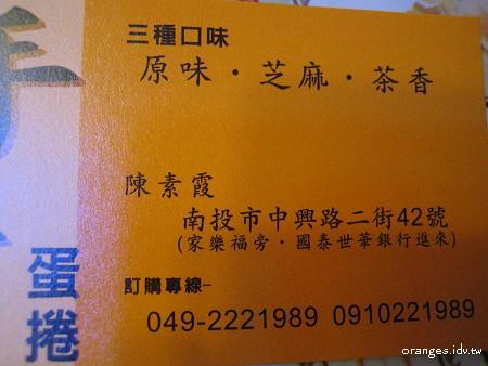 2008051202.jpg