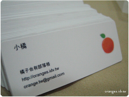 ping card