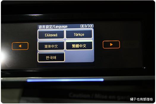EPSON TX800FW