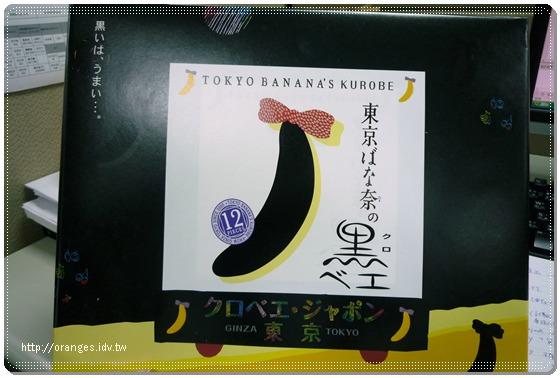 東京Banana
