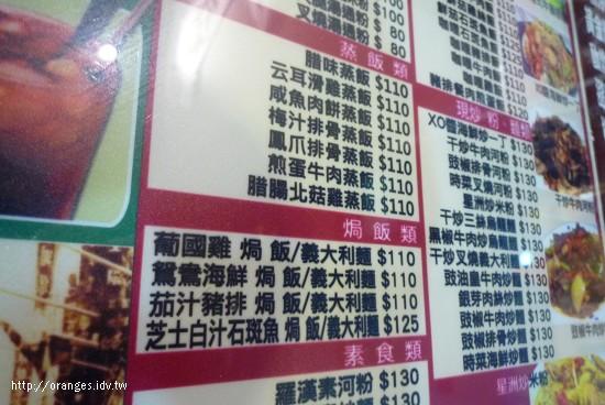 Hong Kong 茶水攤