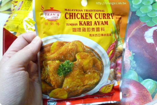 南洋咖哩雞醬