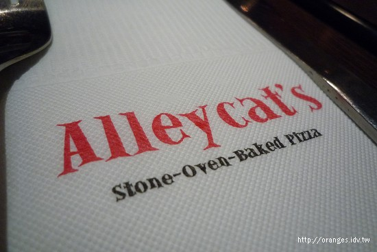 Alleycat's Pizza