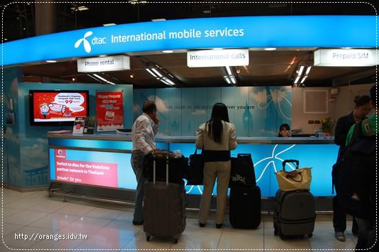 曼谷機場捷運