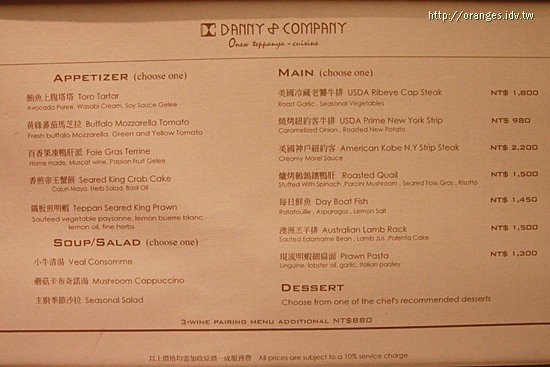 Danny&Company