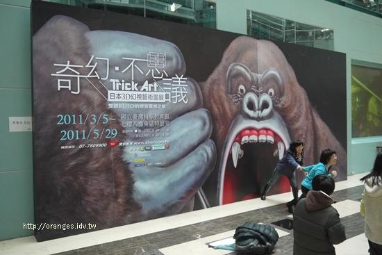 日本3D畫展
