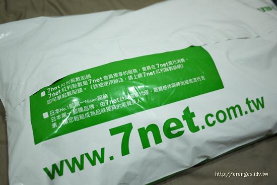 7 net