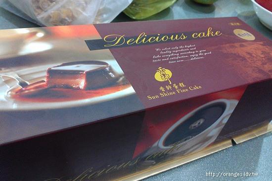 香帥巧克力蛋糕