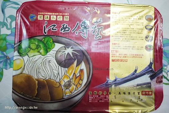 江西傳藝外省乾麵