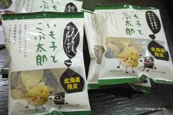 薯條小子與昆布太郎