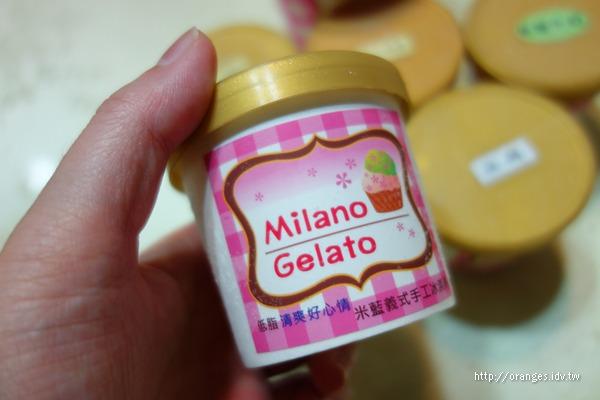 米藍義式手工冰淇淋