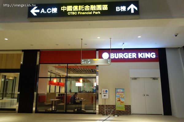 中國信託金融園區