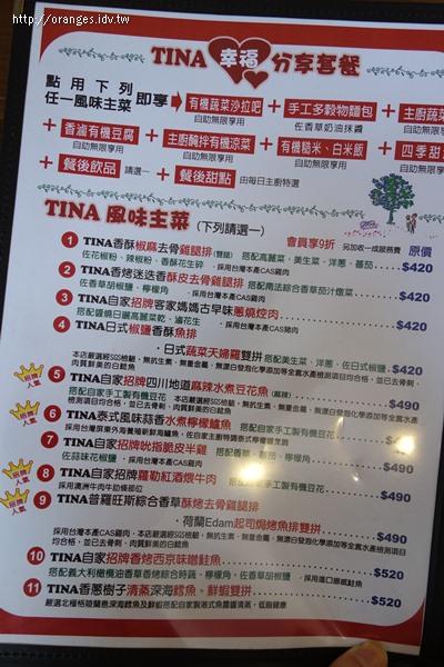鶯歌Tina廚房